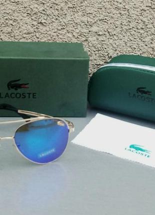 Lacoste очки капли унисекс зеркальные сине голубые