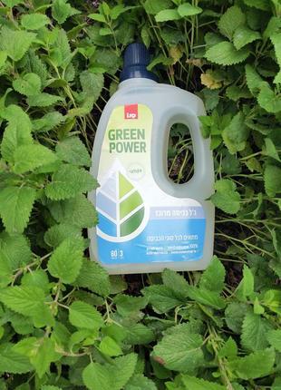 Экологический гель для стирики sano 3 л