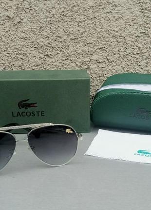 Lacoste очки капли унисекс темно серые с градиентом