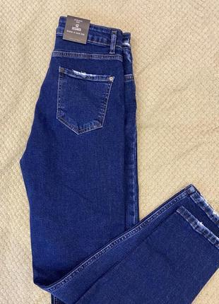 Новые женские джинсы мом 27 размер