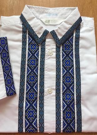 Вышиванка рубашка вышитая украинская рубашка