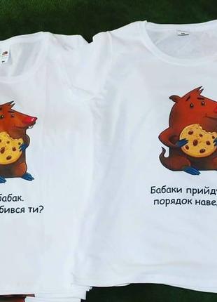 "Авторська футболка з принтом ""бабак"""
