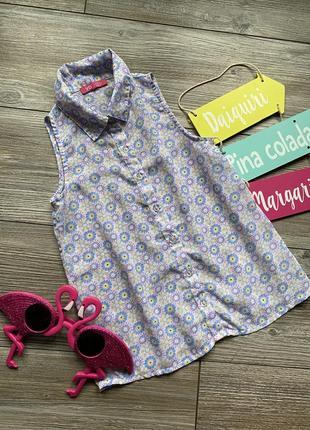 Блуза рубашка летняя yd 7-8л