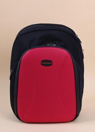 Рюкзак fedon