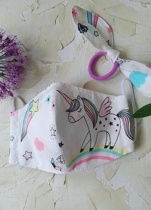 Набір маска багаторазова чарівний єдиноріг і резинка-солоха