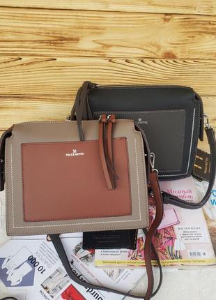Женская стильная сумка через плечо valle mitto жіноча чёрная коричневая чорна