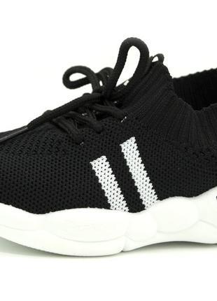 Кроссовки для мальчиков черный размер - 28,29,30,31,32,33