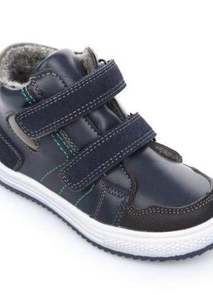 Деми ботинки лапси lapsi