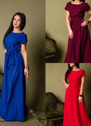 Длинные платья батал