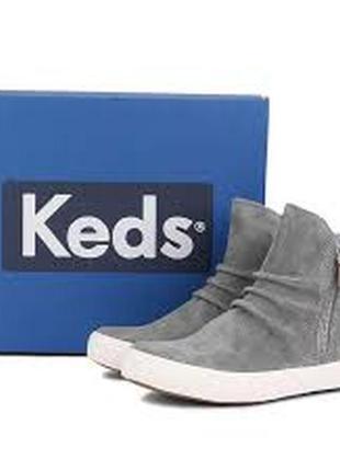Ботинки нат замша  keds 41 размер оригинал 27 см