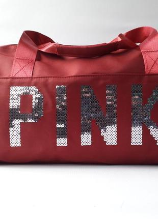 Стильная спортивная, дорожная сумка pink, ручная кладь