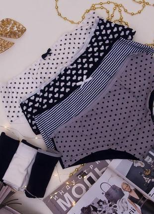 Трусы женские шортами из хлопка 7 шт. комплект трусики шортиками хлопок