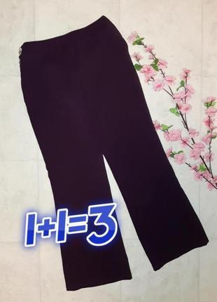 1+1=3 женские баклажанные брюки клёш с вырезами по бокам exodus, размер 48 - 50