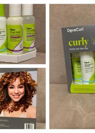 Набор devacurl {deva curl} для кудрявых волос