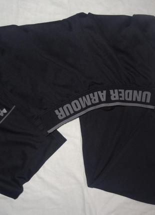 Спортивные штаны under armour оригинал m