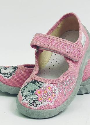 Тапочки капчики мокасины для девочки дівчини валди waldi для садика катя