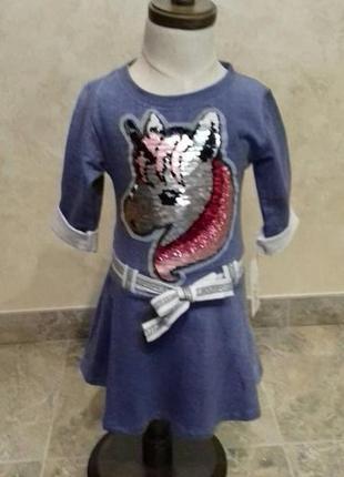 Дитяче платтячко.
