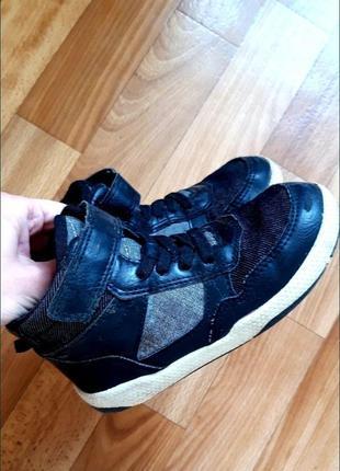 Сникерсы ботинки для мальчика