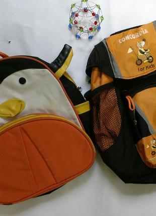 Рюкзаки пара 50 грн