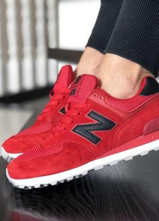 Замшевые кроссовки красные