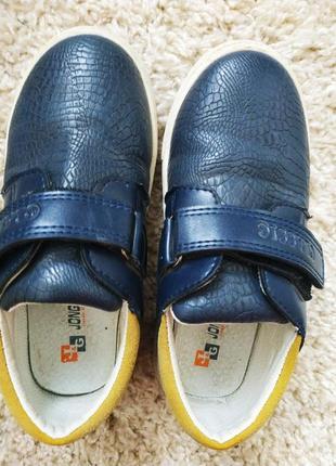 Туфли макасины для мальчика