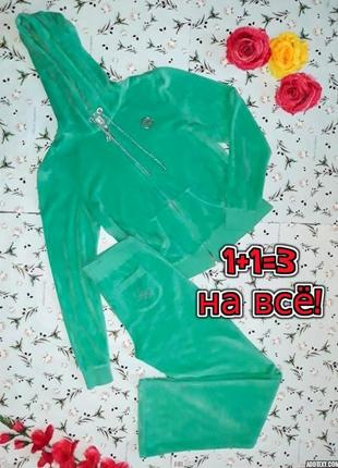 🎁1+1=3 крутой мятный велюровый костюм штаны и кофта lipsy, размер 46 - 48