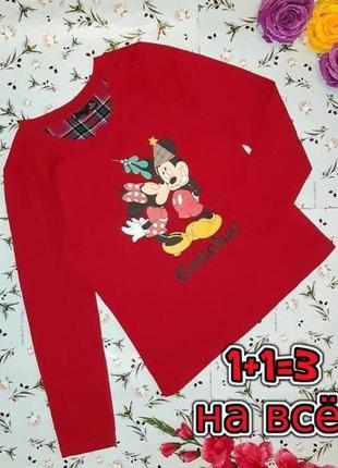 🎁1+1=3 стильный красный свитер лонгслив пижама disney с микки маусами, размер 42 - 44