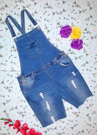 🎁1+1=3 модный джинсовый комбинезон с шортами denim co с потертостями, размер 48 - 50