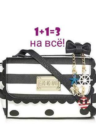 🎁1+1=3 фирменная cтильная кожаная черно-белая сумка через плечо floozie, дорогой бренд