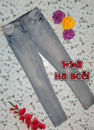 🌿1+1=3 стильные стрейчевые узкие зауженные высокие плотные джинсы скинни, размер 44 - 46
