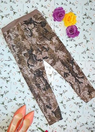 🌿1+1=3 крутые качественные узкие плотные коттоновые штаны брюки, размер 44 - 46