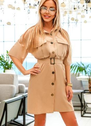 Платье-рубашка с карманами и поясом