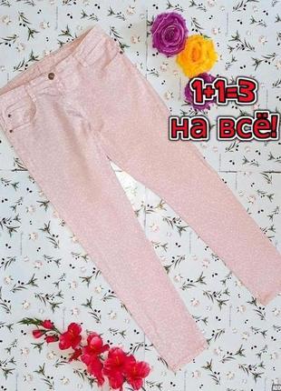 🌿1+1=3 леопардовые узкие зауженные высокие розовые джинсы скинни papaya, размер 48 - 50