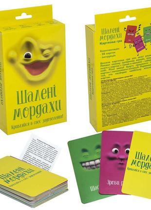 Настольная игра шаленi мордахи на украинском