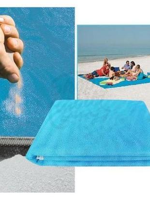 Пляжная подстилка анти-песок sand leakage beach mat