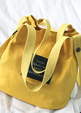 Молодежная сумка