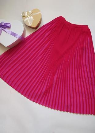 Красивейшая юбка с замочком