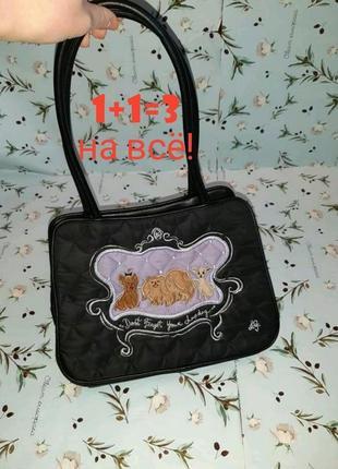 🎁1+1=3 оригинальная черная сумка с собачками lulu guinness, дорогой бренд