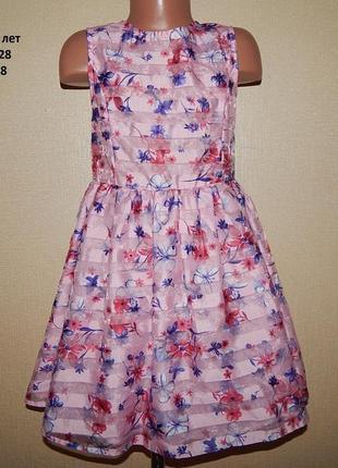 Яркое шикарное платье 6-7 лет