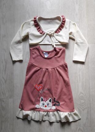 Платье накидка 3-4 года 98/104