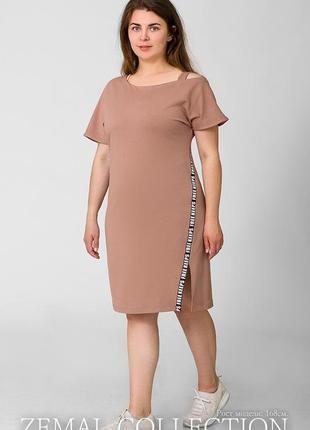 Спортивна сукня до 56 розміру