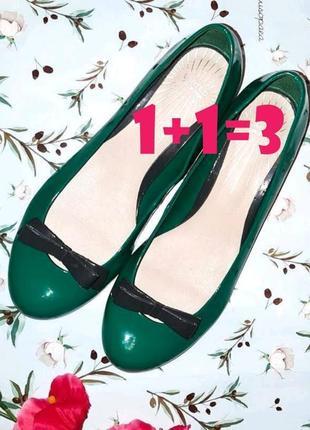 🎁1+1=3 стильные зеленые лаковые туфли балетки limited collection, размер 40