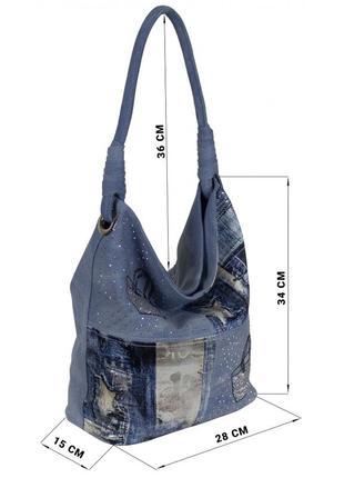 Объёмная, вместительная сумка, джинсовая.