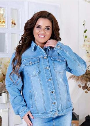Голубая женская джинсовая куртка курточка пиджак жакет джинсовка батал