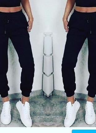 🔥🔥супер цена🔥🔥женские спортивные брюки штаны батал турецкий трикотаж двухнитка