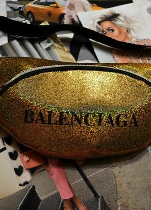 Сумка на пояс, бананка в стиле balenciaga