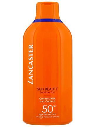 Солнцезащитное молочко для тела lancaster sun beauty body velvet fluid milk spf50