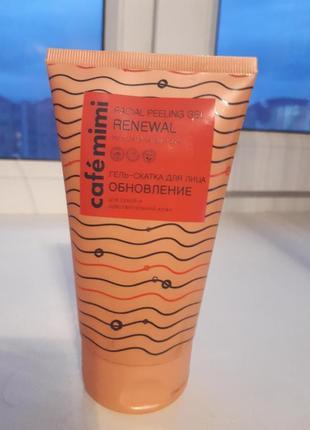 Натуральный гель-скатка для лица cafe mimi