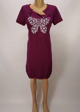 Женская ночная рубашка для кормящих мамочек2 фото