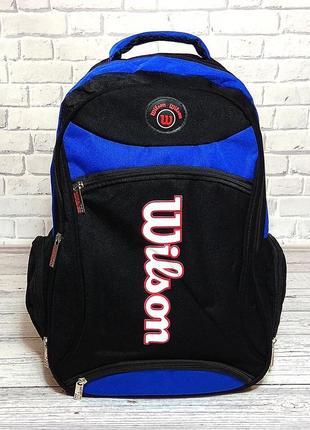Мужской вместительный рюкзак wilson отлично подойдет для учебы, занятий спортом